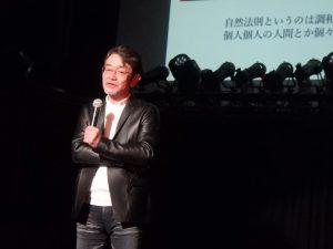 エクスマ藤村先生