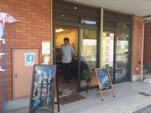 ホッティ―薬店