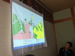 地質図を見て勉強