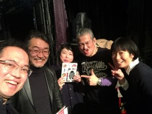 エクスマセミナー大阪にて