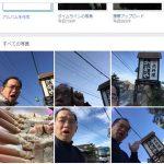 エクスマ藤村先生のツイート「成功するマーケティング」の3ステップがすごいと思ったので深掘りしてみた