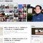 関係性ではもうブログは読んでもらえなくなった~エクスマセミナー大阪<番外編1>