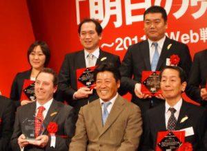 楽天トラベルアワード2010を受賞