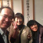 地域ビジネスにおける本当のゴールとは?〜再び山田桂一郎先生の講演からの気づき