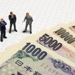 観光業は今、300円×1万人を1万円×300人に変換しないといけない時期に来ている!